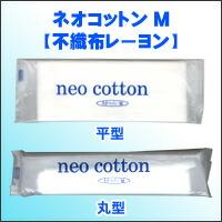 NeocottonM