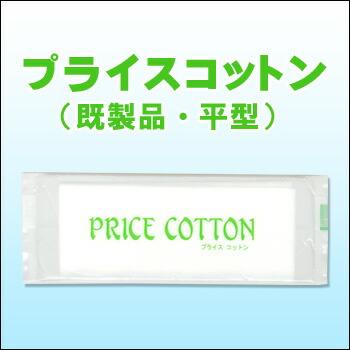 pricecottn-kh