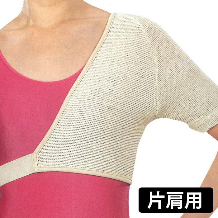 g-s-shoulder
