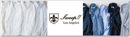 SWEEP/スウィープ