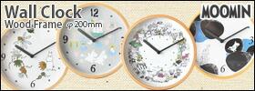 木枠ムーミン掛け時計