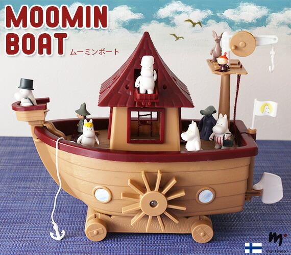 ムーミンボート