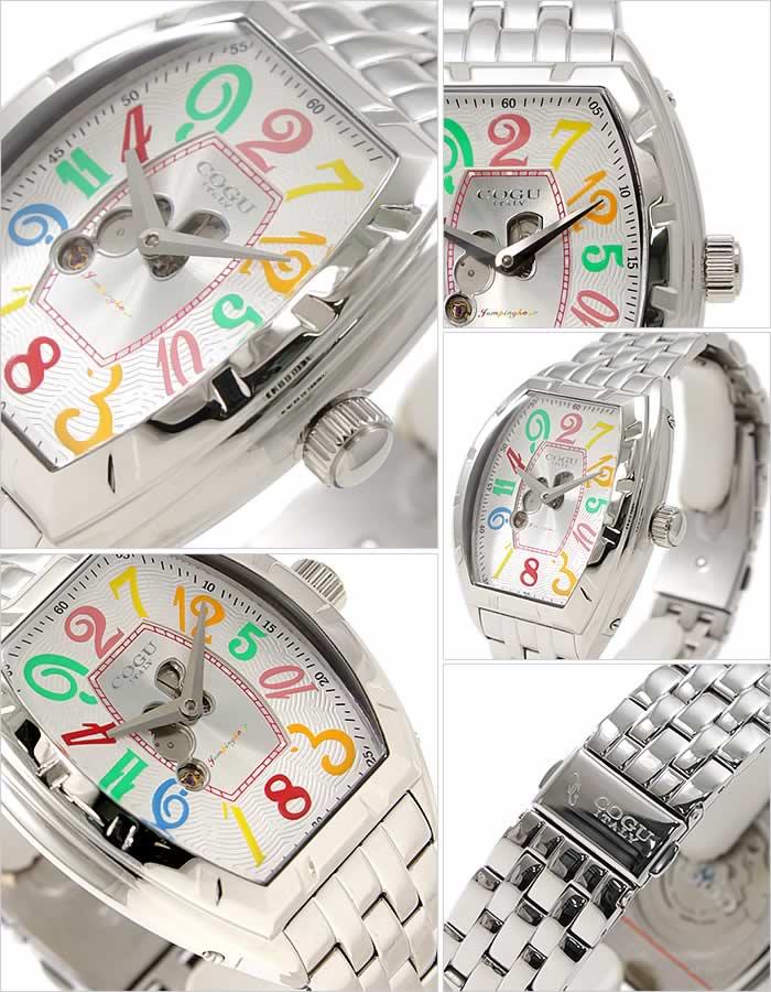 COGU - コグ自動巻き腕時計   -