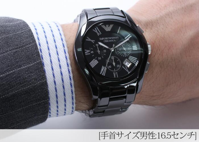 the best attitude 33a75 35c5d エンポリオアルマーニ 時計 EMPORIOARMANI 腕時計 エンポリオ ...