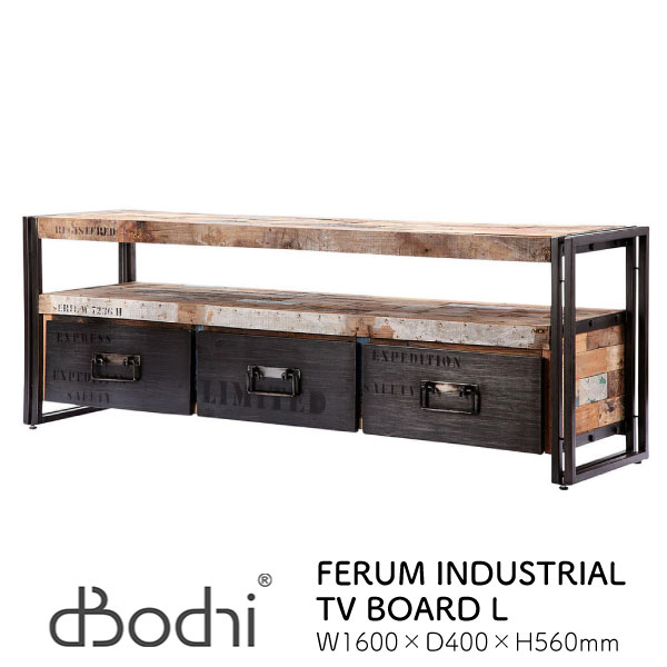 d bodhi ferum industrial tv board l w160 d40 h56cm. Black Bedroom Furniture Sets. Home Design Ideas