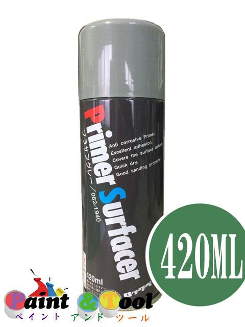 プラサフグレー 420ml グレー 【ロックペイント】