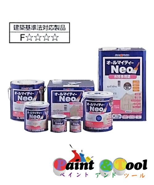 アトムハウスペイント オールマイティーネオ 0.7L 同色6缶1箱セット 水性多用途塗料 【アトムハウスペイント】