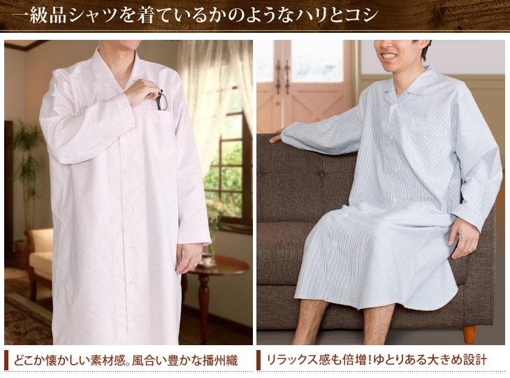 一級品シャツを着ているかのようなハリとコシ