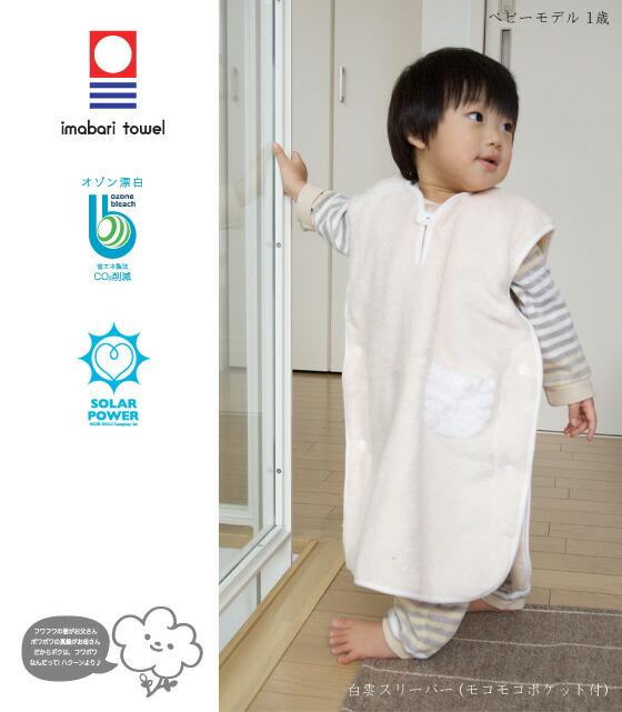 日本製 タオル
