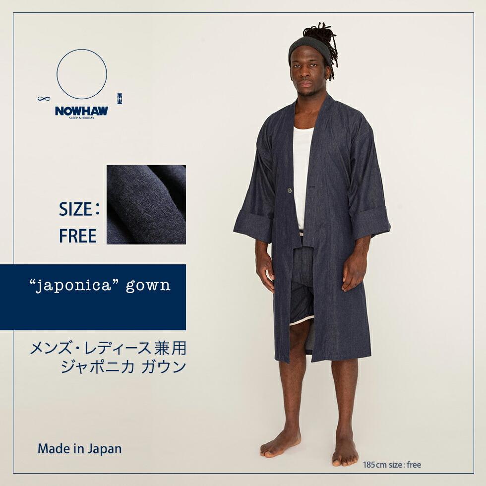 "Pajamaya | Rakuten Global Market: ""japonica japonica&quot ..."