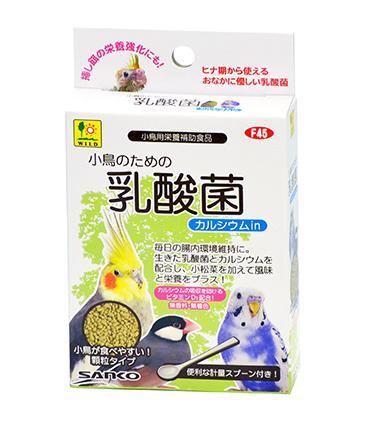 【三晃商会】小鳥のための乳酸菌 カルシウム in 20g SAF45