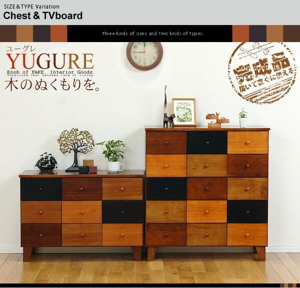 アースカラー クラフトシリーズ【YUGURE】ユーグレ