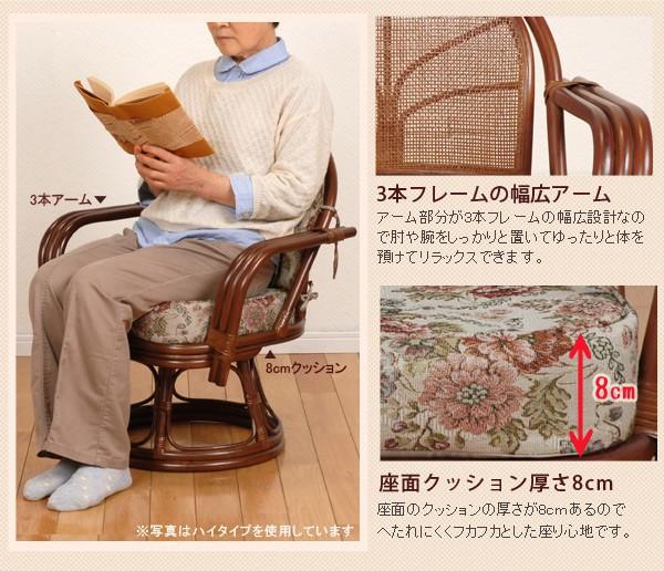 敬老の日やプレゼントにぴったりな木製の回転椅子