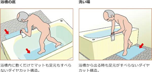 【浴槽 滑り止めマット】【浴槽マット】【お風呂 滑り止め】
