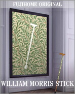 ウィリアム・モリス杖