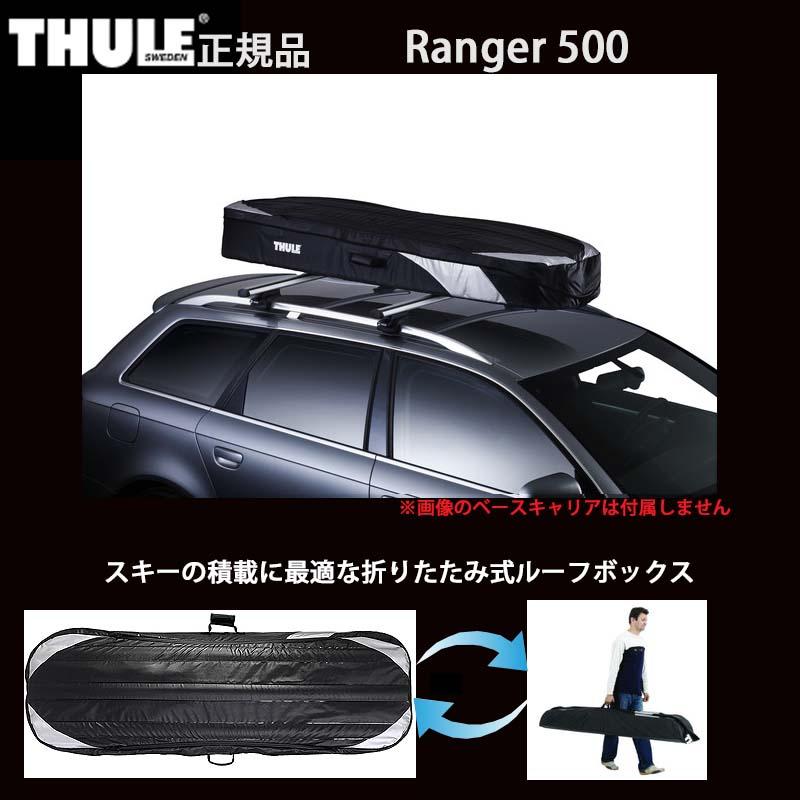 thule ranger 500 500. Black Bedroom Furniture Sets. Home Design Ideas