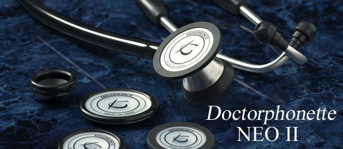 Doctorphonette NEO II ドクターフォネット・ネオ II