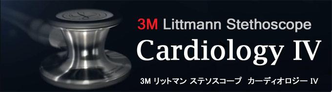 Cardiology4