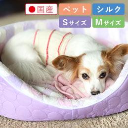 敏感肌のワンちゃんも安心の小型犬から中型犬用癒しのシルクカラーテラピー腹巻