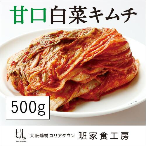 甘口白菜キムチ