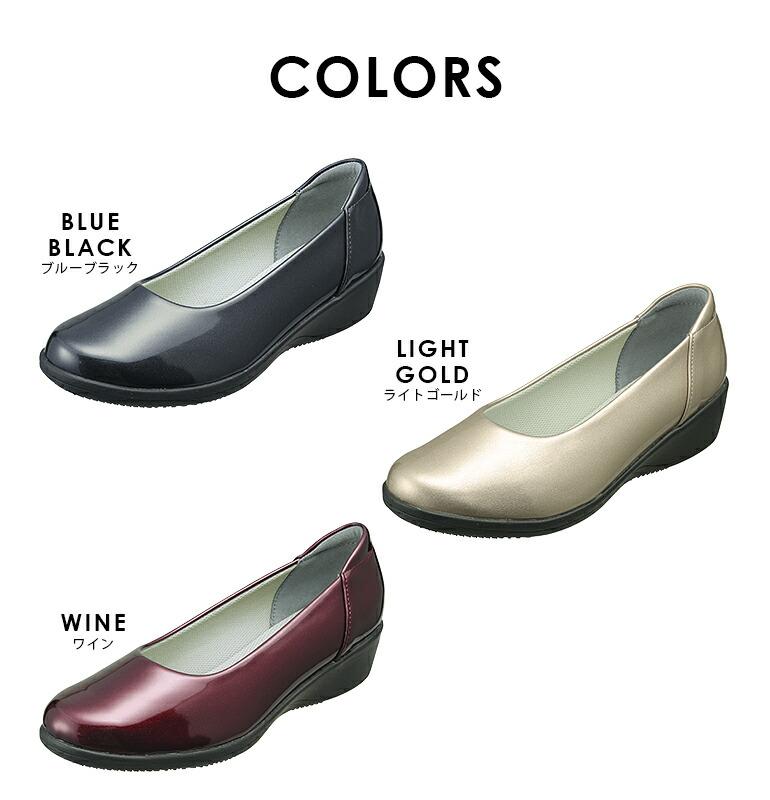 カラー3色展開:ブルーブラック・ライトゴールド・ワイン