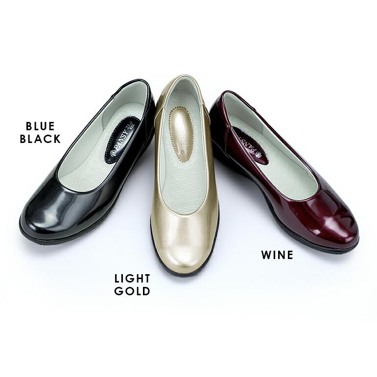 カラー:ブルーブラック、ライトゴールド、ワイン