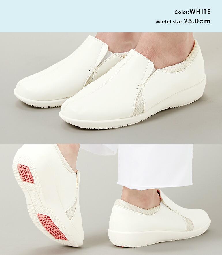 モデル着用カラー:ホワイト サイズ:23.0cm