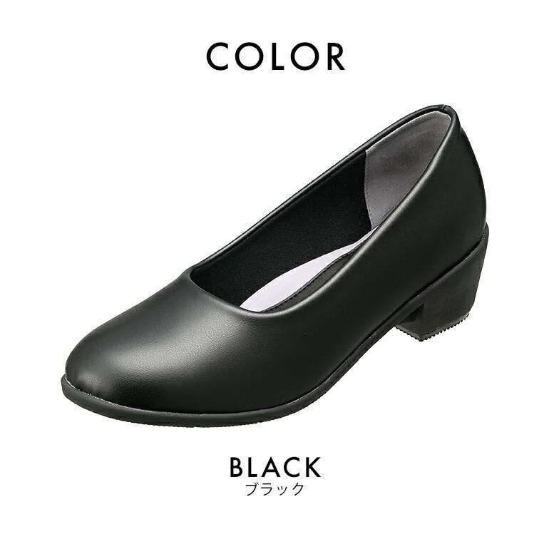 【カラー】ブラック