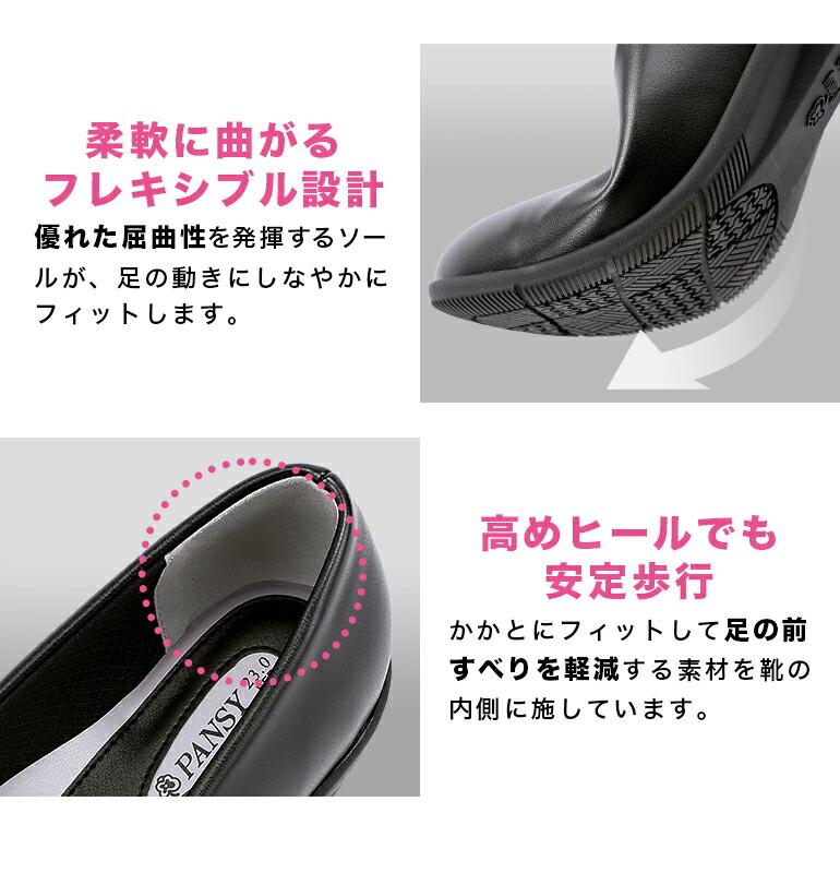 【ポイント3】フレキシブル&安定性が高く歩きやすい