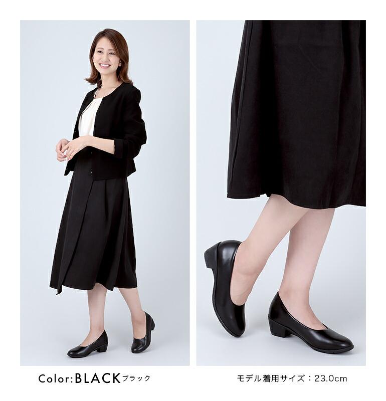 【モデル3】着用カラー:ブラック/サイズ:23.0cm
