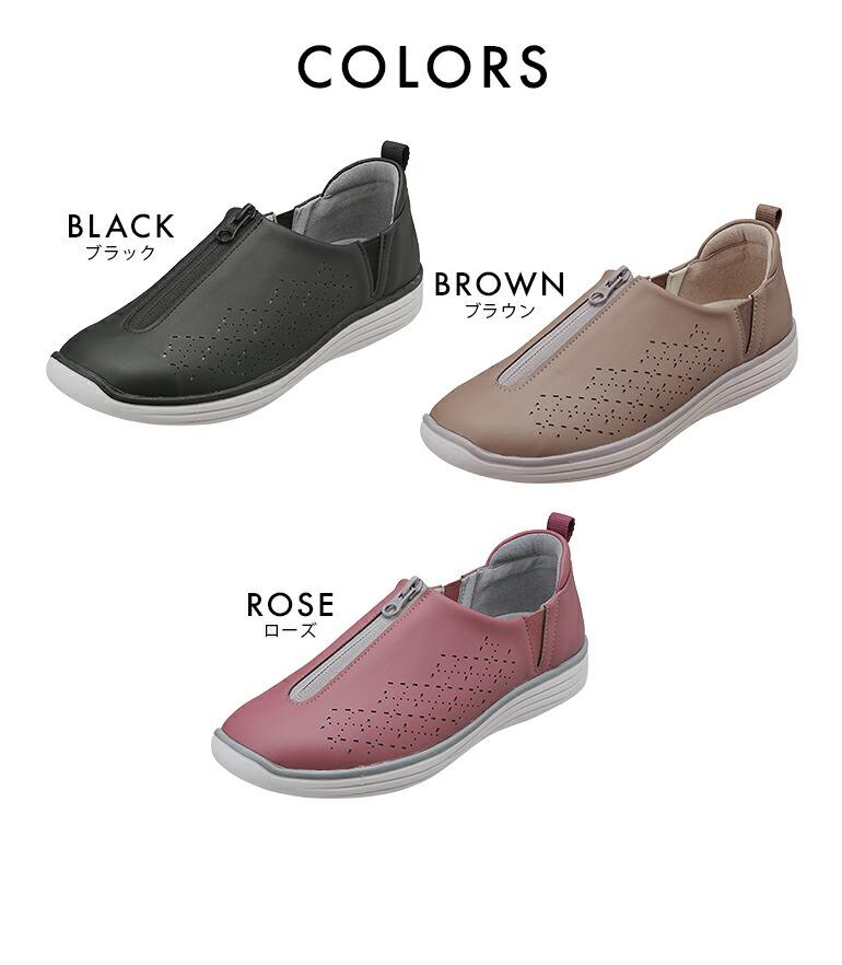 【カラー】ブラック・ブラウン・ローズ