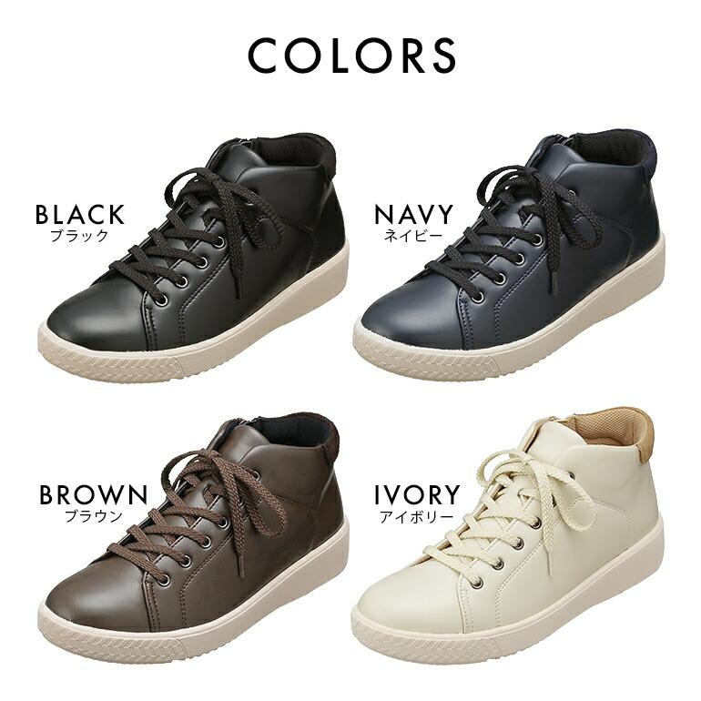 【カラー】ブラック・ネイビー・ブラウン・アイボリー