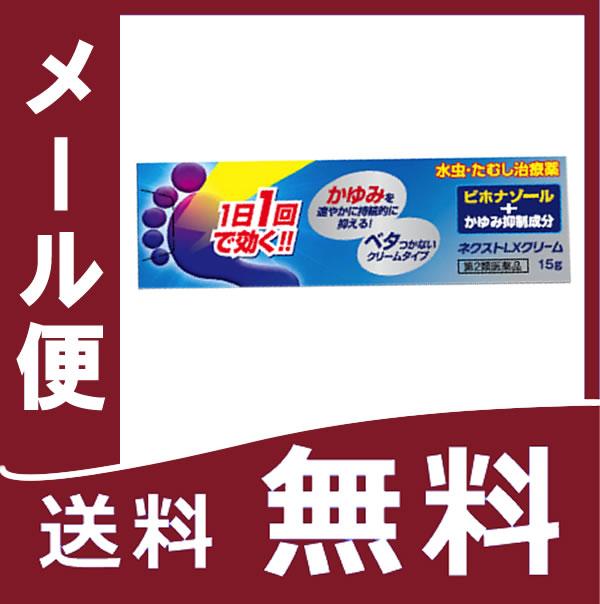 リコピン トマトジュース 熟トマト 伊藤園 900ml 12本 無塩 入荷次第