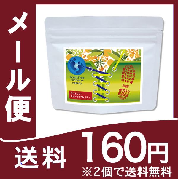 トマトジュース 熟トマト 伊藤園 4ケース 900ml 48本 無塩 リコピン 入荷次第発送