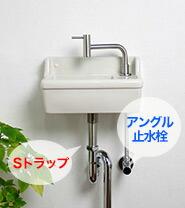 【KOLM】ステンレス単水栓&【Essence】壁付型手洗器Sレクタングル(立水栓)フルセット