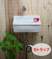 【KOLM】ステンレスガーデン水栓&【Essence】壁付型手洗器Sレクタングル(横水栓)フルセット