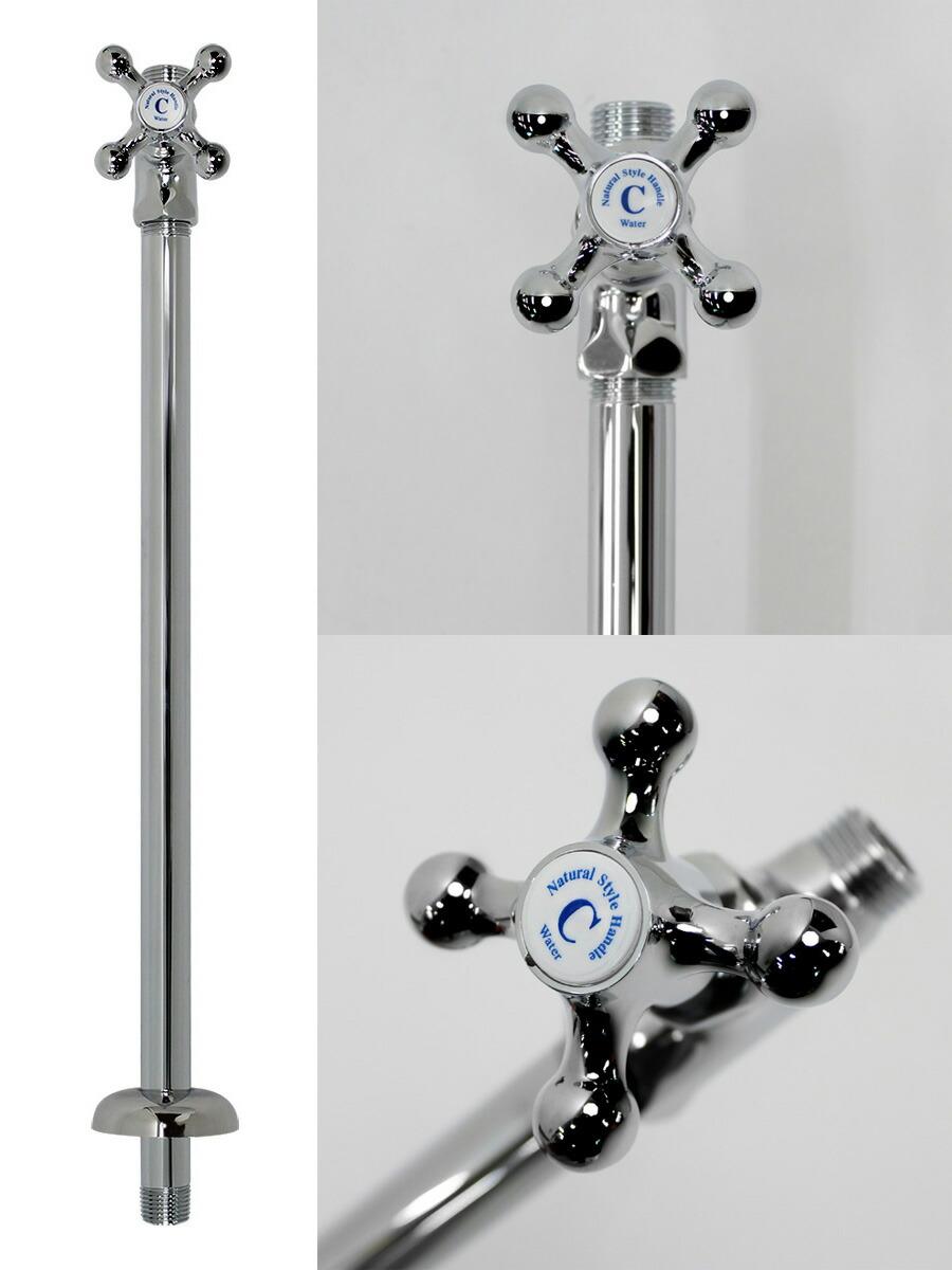 単水栓・混合栓どちらでも クロスストレート止水栓 (給水管420mmセット)