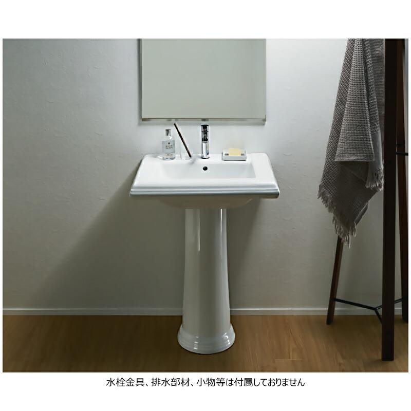 【Roca】ペデスタル洗面器