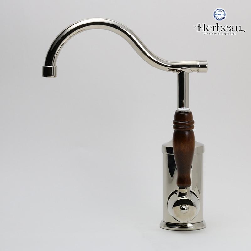 フランス高級蛇口Herbeau (エルボ)