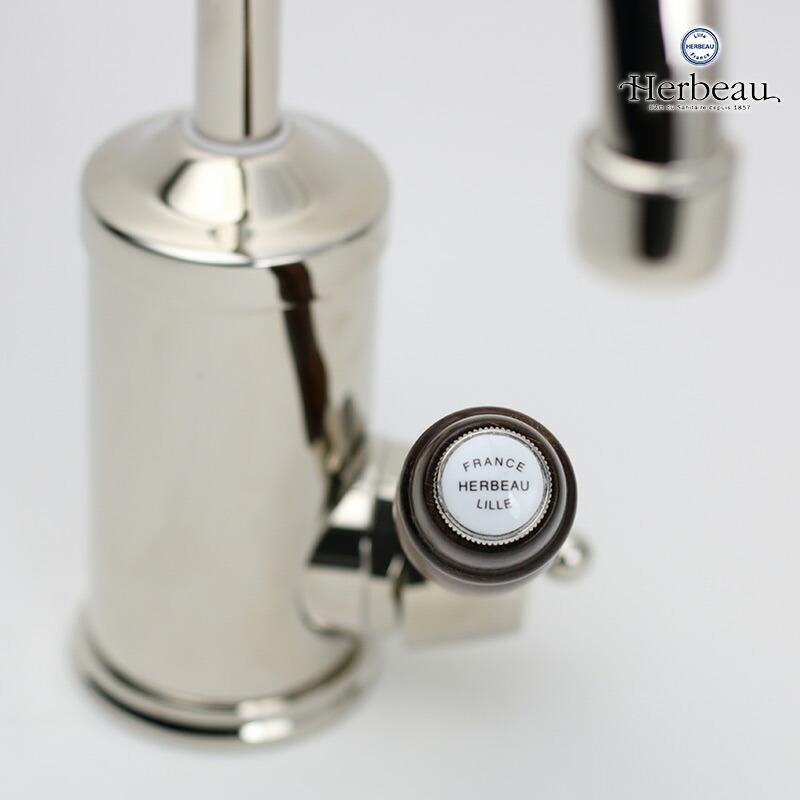 フランス高級水栓金具Herbeau (エルボ)
