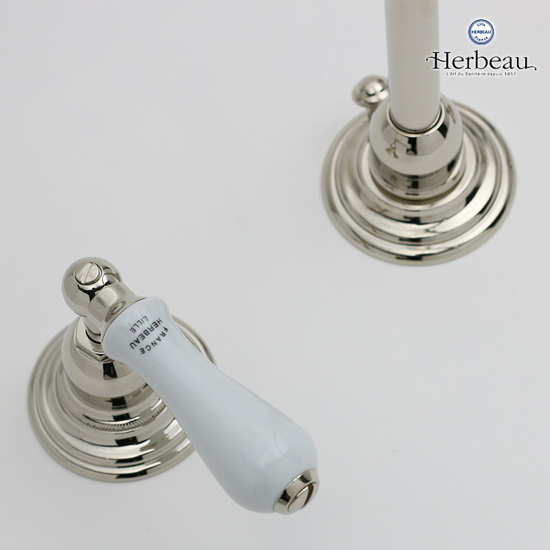 フランス発のラグジュアリー水栓Herbeau (エルボ)