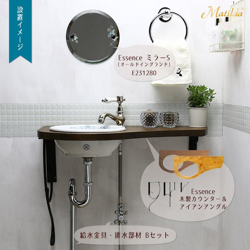 使いやすレバーハンドルの蛇口と手洗器の手洗いセット