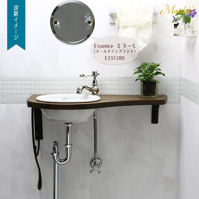 使いやすレバーハンドルの蛇口と手洗器の手洗いフルセット