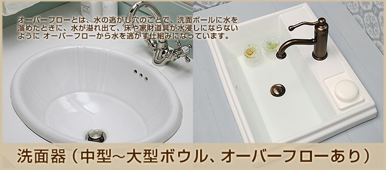 洗面所用蛇口