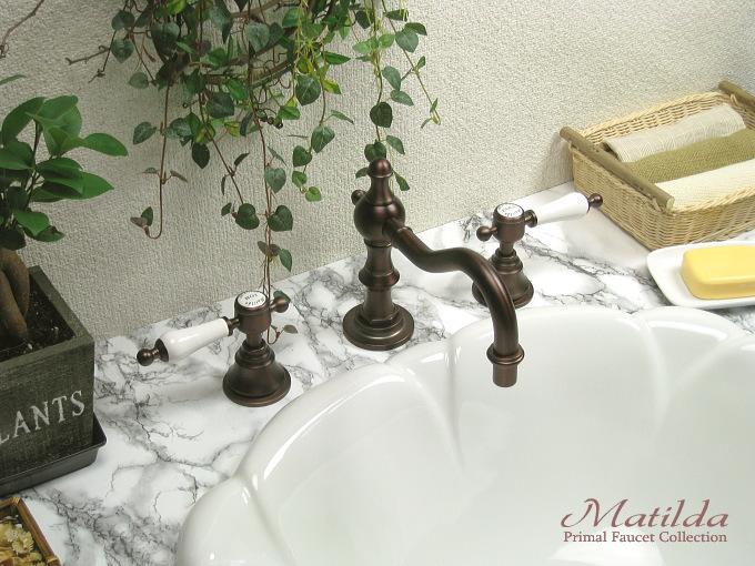 アンティーク水栓マチルダ