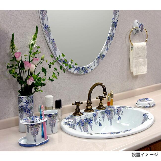 染付藤絵設置イメージ鏡洗面ボール花瓶石鹸入れタオルリング歯ブラシ立て手洗い場洗面所
