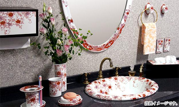 錦鉄線花絵(にしきてっせんはなえ)有田焼日本製洗面ボウル・手洗器・スイッチプレート