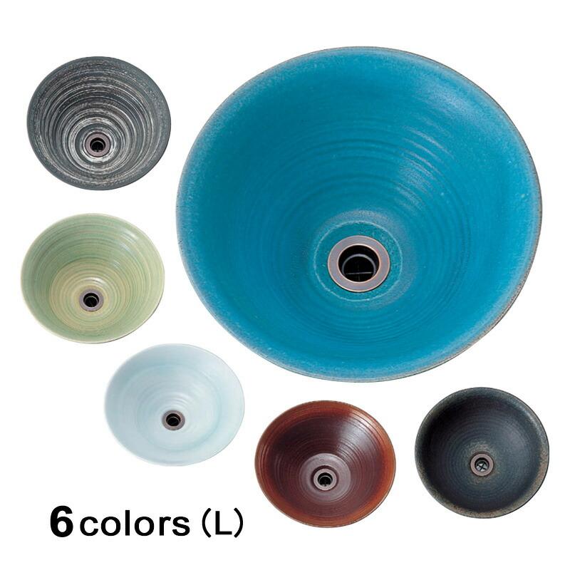手作り手洗鉢(L)