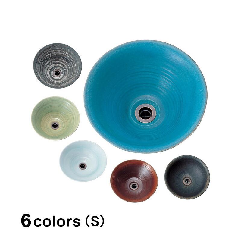 手作り手洗鉢(S)