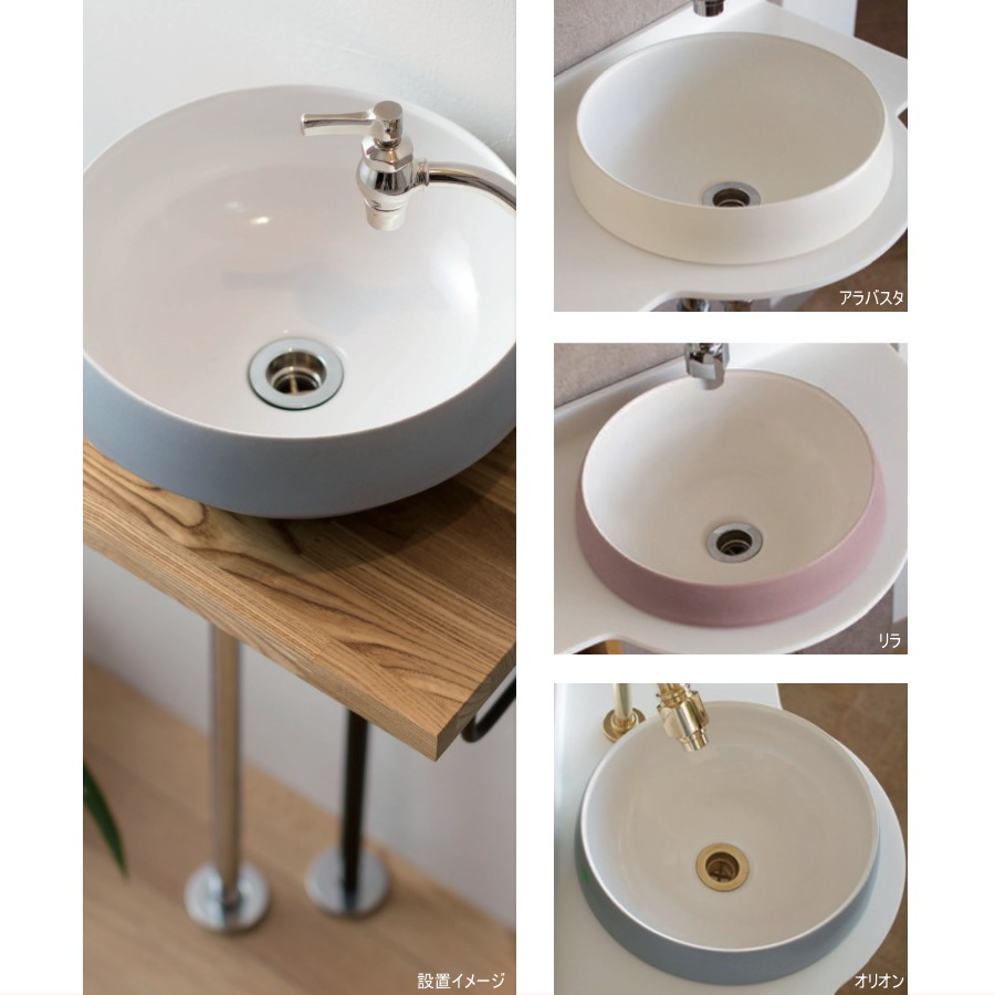 グローブ手洗器